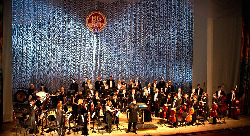 Orchestre-de-Bryanskok