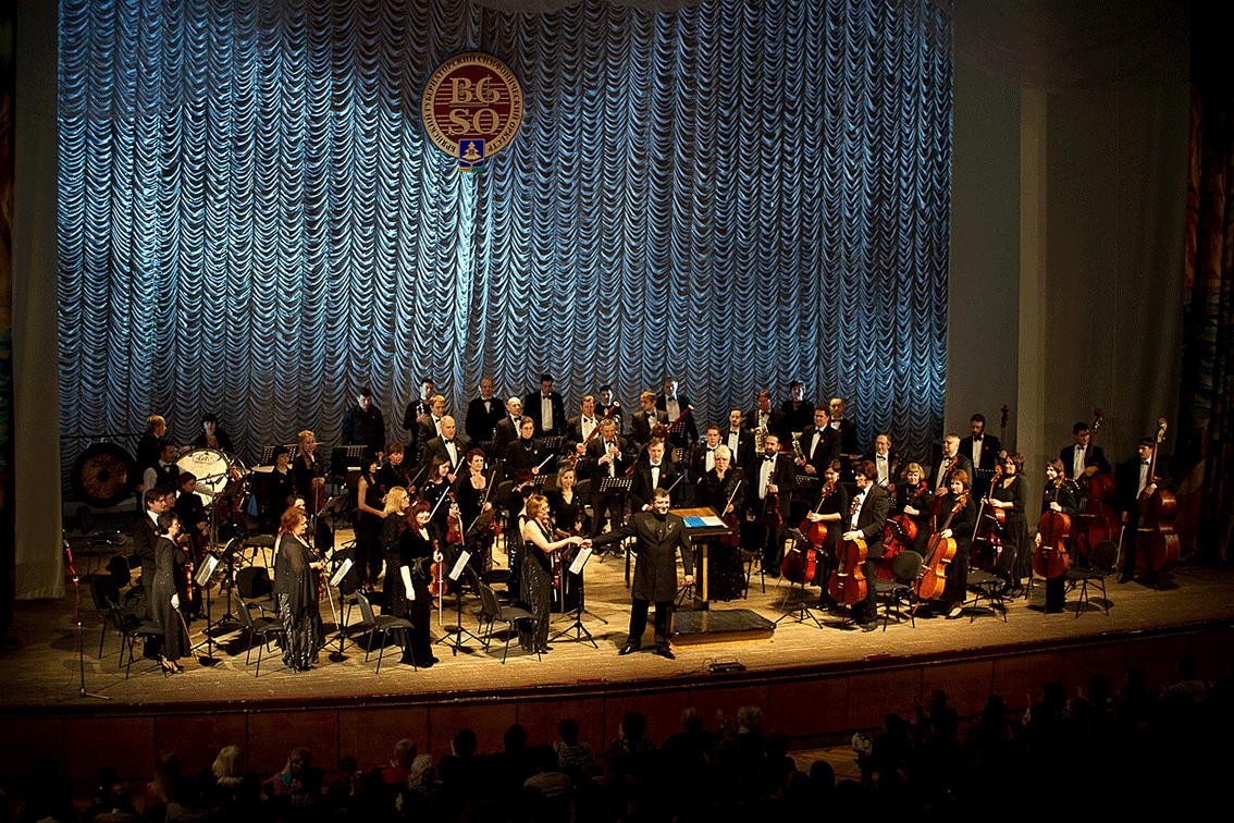 15_2_Orchestre-de-Bryansk